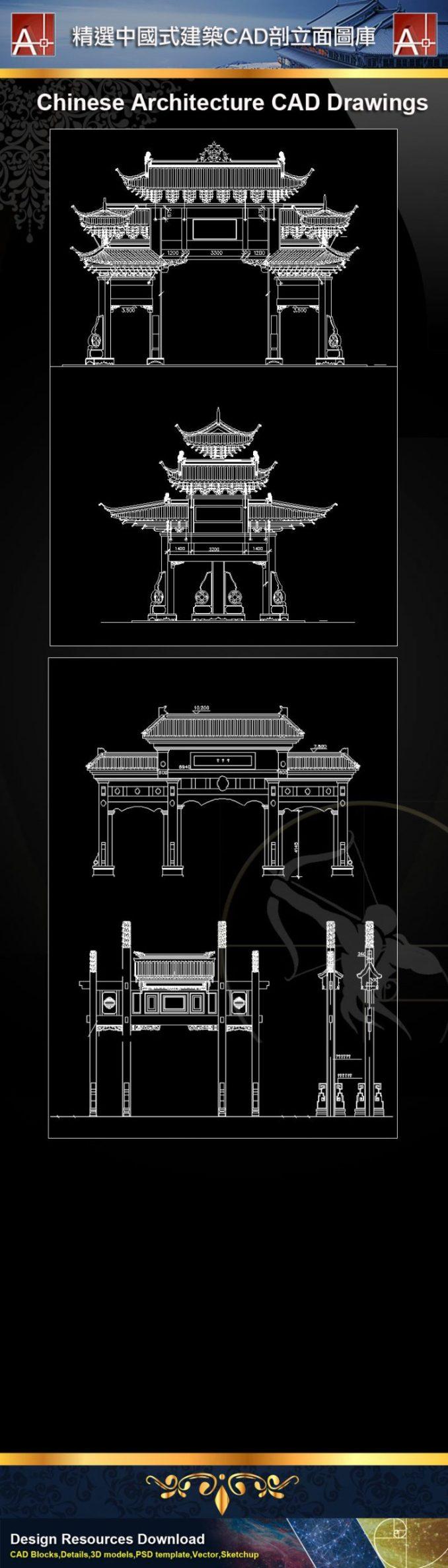 塔、殿、中式牌坊、大門、廟,中國風古典設計,中式元素及精選案例,臺基,柱礎,鋪面,欄杆,屋身,斗栱,屋頂,門與窗,隔斷,天花與藻井,裝飾,中國景觀庭園元素,窗戶設計,門設計,中國風牆面樣式,剖立面設計圖