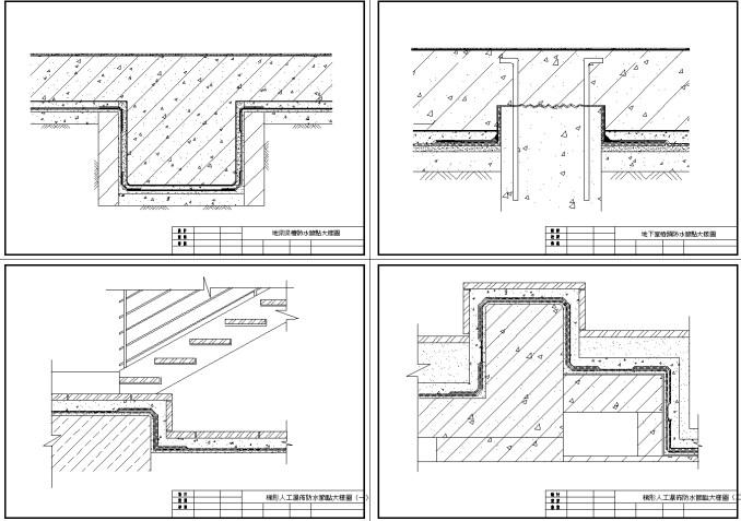 商品內容:防水節點大樣設計、防水工程、高帽落水頭、屋頂中間落水頭、側邊落水頭、屋頂落水管、外牆防水設計、預鑄屋面防水設計、種植屋面防水設計、廚廁防水設計(依圖例為準)
