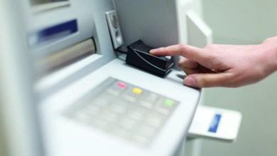 Photo of Los cajeros automáticos deberán aceptar huellas digitales