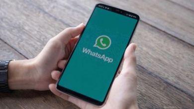 Photo of WhatsApp: ¿Qué pasará con quienes no acepten las nuevas condiciones?