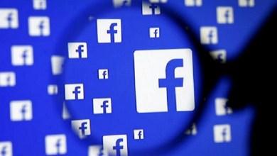 Photo of ¿Tus datos quedaron expuestos en la filtración masiva de Facebook?