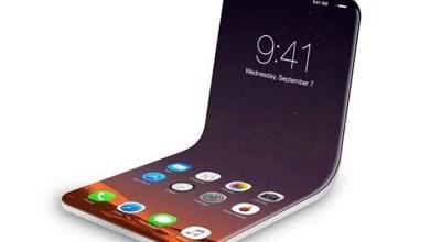 Photo of Apple hará realidad el iPhone plegable