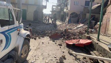 Photo of Al menos 227 muertos tras el terremoto en Haití