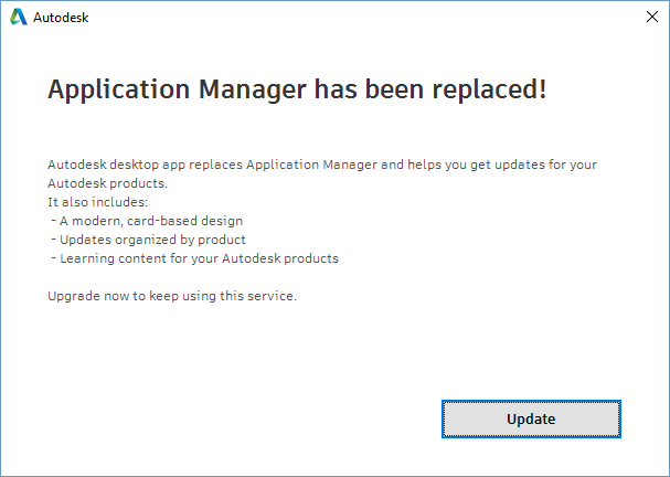 ApplicationManagerReplaced