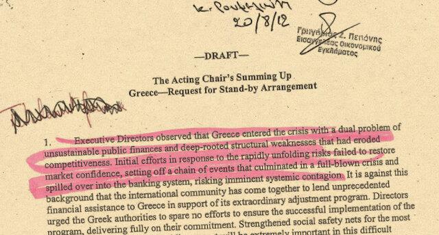 Extrait du document - version annotée