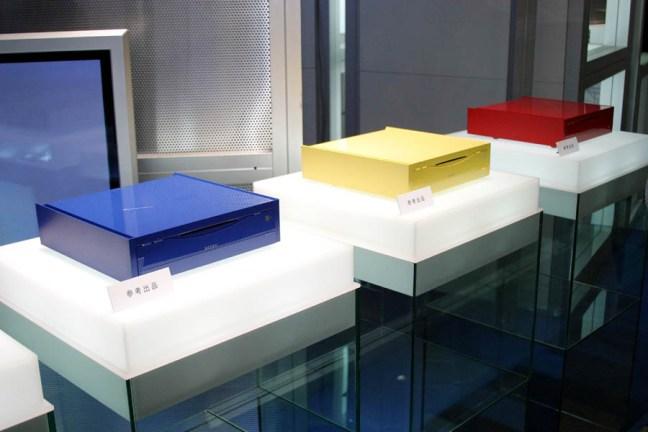 Bleu, jaune et rouge