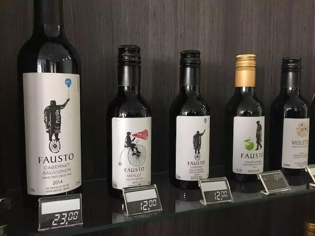 vinicola-pizzato-vale-dos-vinhedos-8