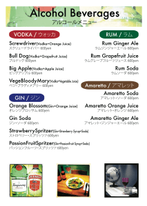 Alcohol Beverages