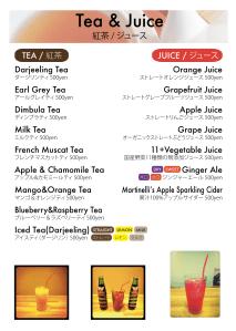 Tea & Juice