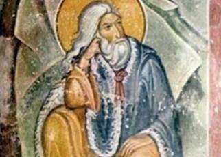 Пророк Илија (Фото: Српска православна црква)