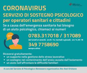 ATS Assl Oristano, supporto psicologico per operatori sanitari e cittadini