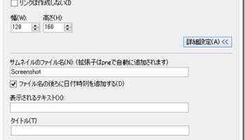 WebThumbnail-1.0.4