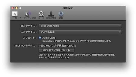スクリーンショット 2014-10-19 14.20.48.png