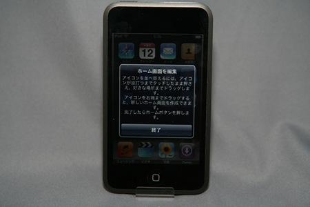 IMG_5097