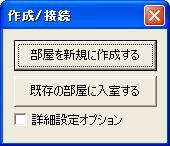 20040224-2.JPG