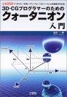 20040627-4.jpg