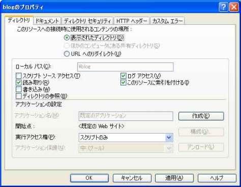 20050123-1.jpg