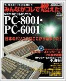20050420-8.JPG