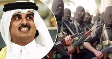 قطر وتمويل الإرهاب