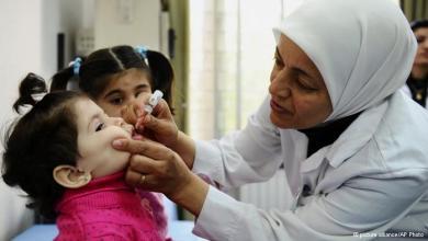 حملة تطعيم