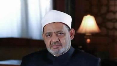 شيخ الأزهر أحمد الطيب