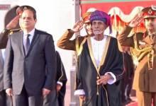السلطان قابوس والرئيس السيسي