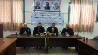 مركز عبد الله الحوراني