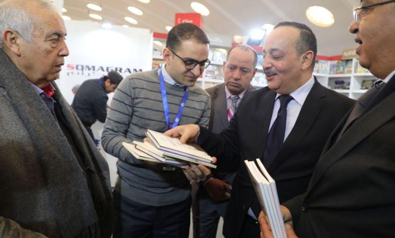 معرض الدار البيضاء الدولي للكتاب