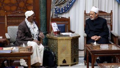 شيخ الأزهر ورئيس مجمع علماء الصومال