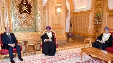 مراسم استقبال السلطان قابوس للرئيس السيسي