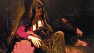 الأم المعيلة
