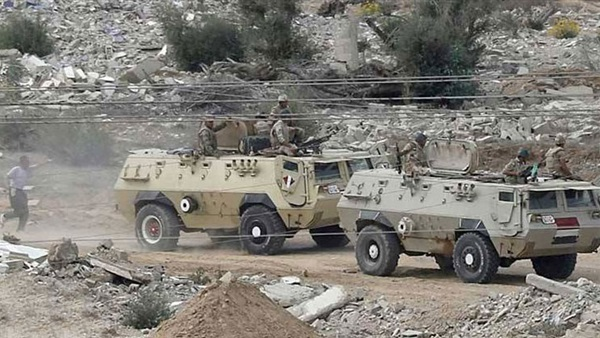 القوات المسلحة