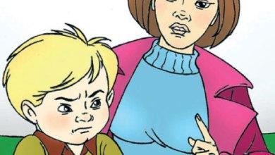 السلوك العدواني عند الأطفال