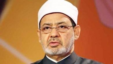 شيخ الأزهر يعزي والد الطالبة أسماء الرفاعي السعيد عبد الحميد