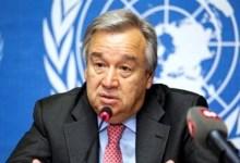 أنطونيو غوتيريسالأمين العام للأمم المتحدة