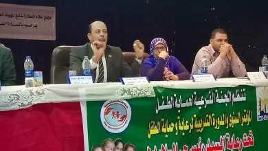 رئيس حي السلام أول يدشن مؤتمر رعاية وحماية الطفل