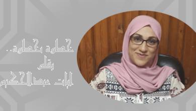 آيات عبد الحكيم