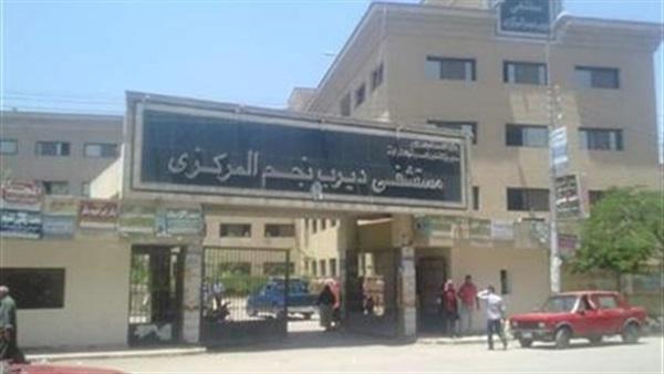مستشفى ديرب نجم المركزي
