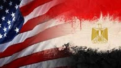 العلاقات الاقتصادية المصرية الأمريكية