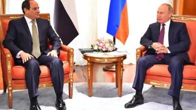 اتفاق مصري روسي حول عملية السلام بين الفلسطينيين والإسرائيليين