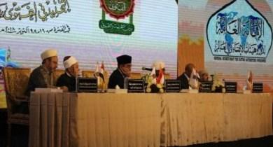 """""""مؤتمر الإفتاء"""" يختتم جلساته بقضايا الشأن العام والدولة"""