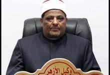 الدكتور عباس شومان