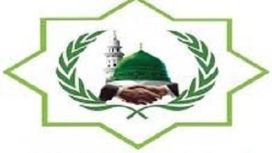 اتحاد القوى الصوفية