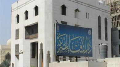 مرصد الإفتاء يرصد مؤشرات التراجع الإعلامي للجماعات الإرهابية بسيناء