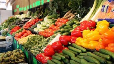 أسعار الخضروات بسوق العبور اليوم