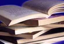 """""""الأعلى للثقافة"""": مد فترة التسجيل بملتقى الرواية العربية إلى 1 ديسمبر"""
