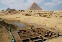 منطقة آثار الأهرامات