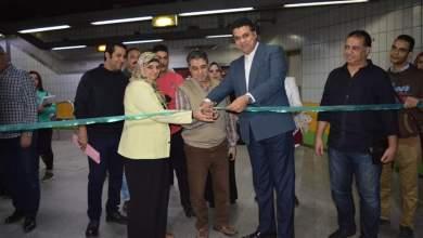 معرض تراثي بمحطة مترو محمد نجيب