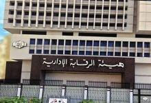 الرقابة الإدارية: القبض على مدير عام التخطيط والتصميم بإحدى شركات وزارة الكهرباء