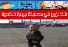 جنى محمد سعد